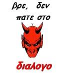 dialogos-diavolos1