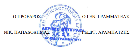 2018-02-03 (2)